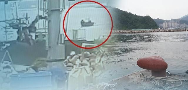韩政府公布朝鲜船只越界事件调查结果