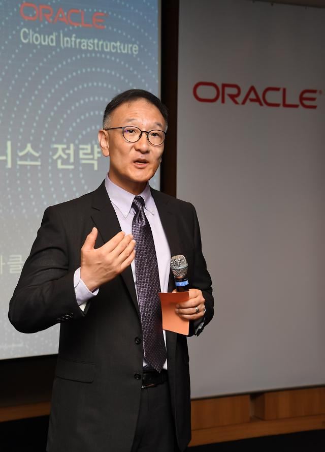 오라클, 한국 데이터센터 공식 오픈... AI DB 기술로 국내 클라우드 시장 공략