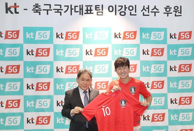 KT与金球奖得主李康仁签署赞助合约