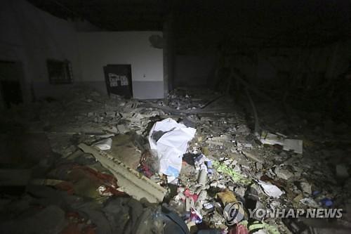 리비아 수도 난민수용소 공습으로 40명 사망·80여명 부상