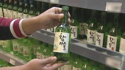 .挑战不可能?韩对伊斯兰国家烧酒猪肉出口额连年攀升.