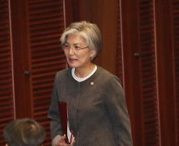 .韩外交部:板门店金特会将促进无核化对话.