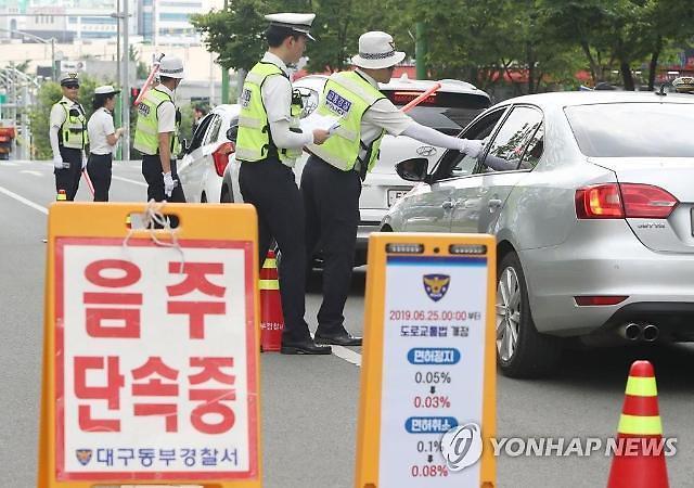 第二轮《尹昌浩法》施行后 早晨上班时间酒驾减少20%