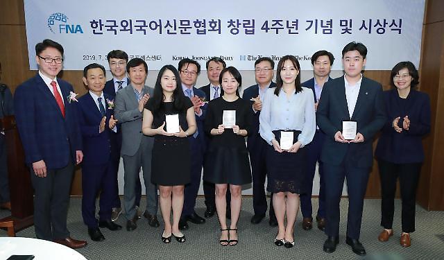아주일보 손신 기자 한국외국어신문협회장상 수상