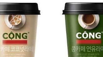 Dongwon F & B,  Ra mắt Cộng Cà phê phiên bản ly uống liền bán trong cửa hàng tiện lợi