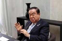 .韩国会议长谋划议会外交化解韩日僵局.