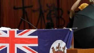 """""""대사 초치 등…"""" 홍콩 시위 놓고 중국·영국 강대강 대치"""