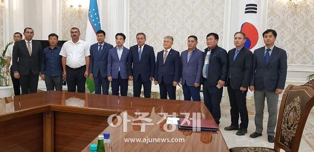 군산시-우즈베키스탄 안디잔주, 농업분야 업무협약