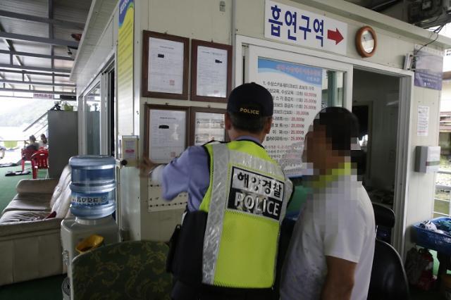인천해양경찰서, 수상레저 국가안전대진단 실시