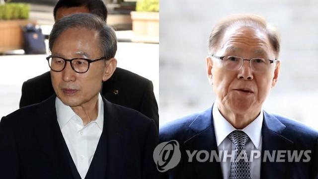 김백준, 본인 선고 재판도 MB 증인신문도 모두 불출석