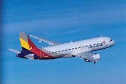 .韩亚航空班机在华执飞遭遇冰雹机体受损.