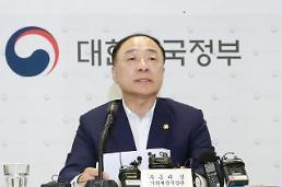 .韩财长谴责日本经济报复称将采取相应措施.