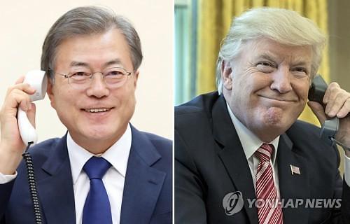 한미 정상 통화 유출 외교부 고위공무원 중징계 요청에도 감봉