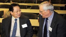 .朝鲜前驻越大使金明吉将担任对美磋商代表.