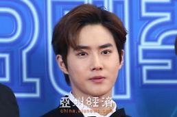 .[AJU VIDEO] SUHO任第7届顺天湾世界动物电影节宣传大使.