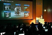 現代・起亜車、「性能・燃費・エコ」解決したCVVD技術の世界初開発