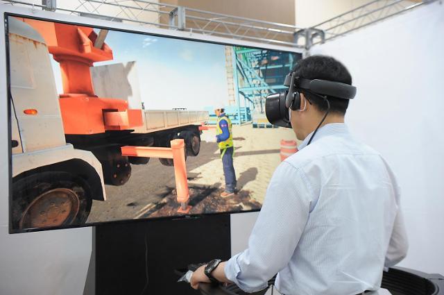 롯데건설, 임직원 대상 VR 체험 안전 교육 실시