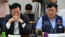 経営界、来年の最低賃金「8000ウォン」・・・今年より4.2%削減案提出