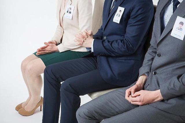 17日起如对求职者的相貌和身高进行询问 最高将被处以500万韩元罚款