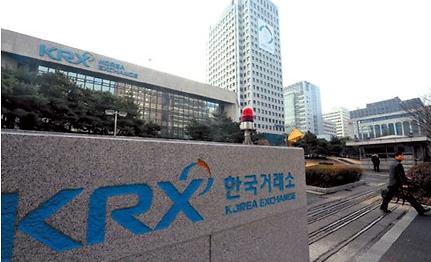 韩交易所限制境外企业上市创业板