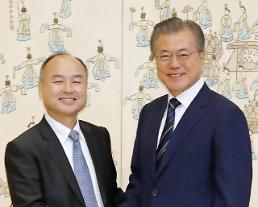 .文在寅接见日本软银董事长孙正义共商AI发展大计.