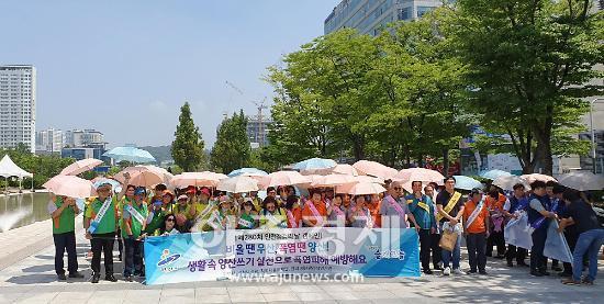 안산시, 폭염대비 양산쓰기 일상화 캠페인 펼쳐