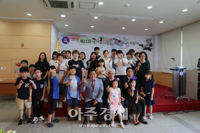 경민대학교, 2019 제11회 국제효만화공모전 시상식 개최