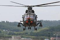 KAI、小型武装ヘリコプター(LAH)の初度飛行に成功