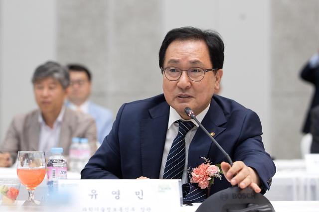 과기부, 대학 SW교육혁신을 위한 간담회 개최
