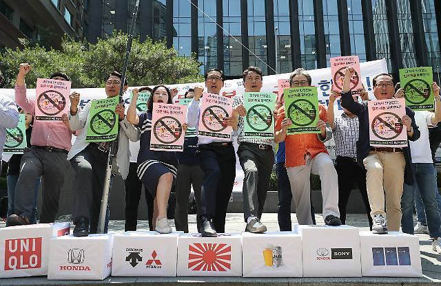 青瓦台:强硬应对日本出口限制 派遣特使时机还未成熟