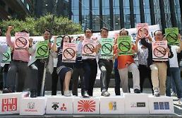 .青瓦台:强硬应对日本出口限制 派遣特使时机还未成熟.