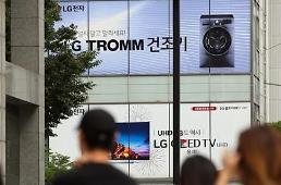 .LG电子第二季营业利润同比减少15%.