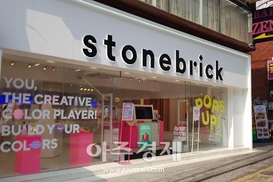 """[가보니] 이마트 색조화장품숍 '스톤브릭' 홍대점…""""비싸서 딴데 갈래요"""""""