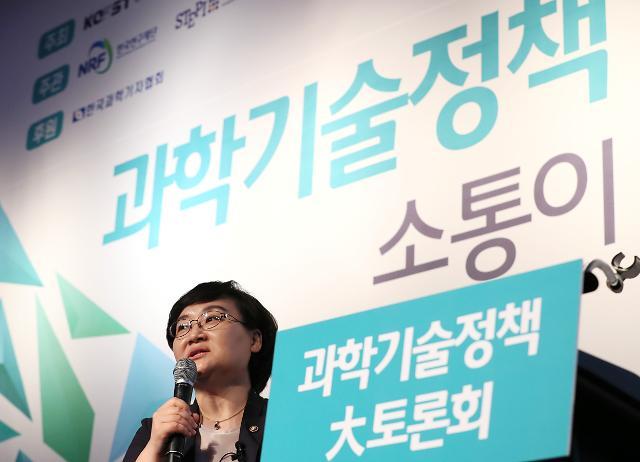과학정책 전문가 총출동 '바이오·우주·지역혁신·과학문화' 전략 논의