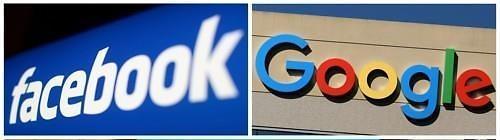 """프랑스 의회 """"구글·페이스북 24시간 내 혐오발언 미삭제 시 벌금"""""""