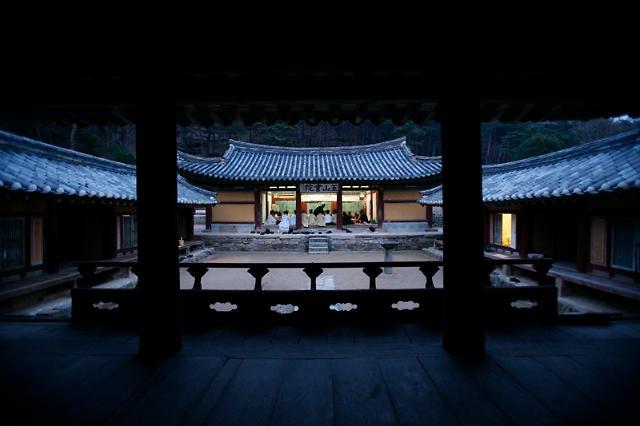 [슬라이드 화보]  한국의 서원 9곳이 유네스코 세계유산으로 등재된 이유는?