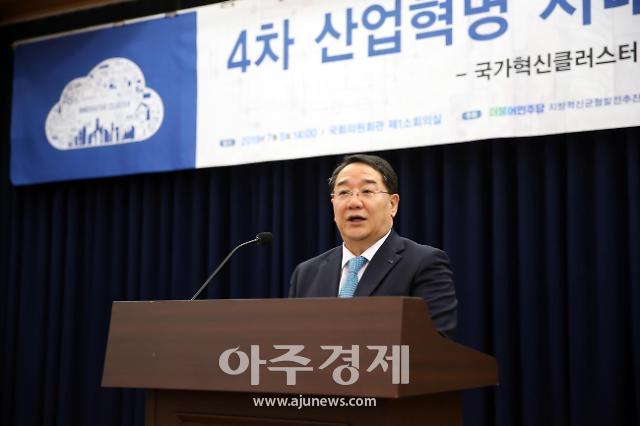 """""""국가혁신클러스터가 지역 미래 주도…생활-비즈니스-산업 선순환 이뤄야"""""""