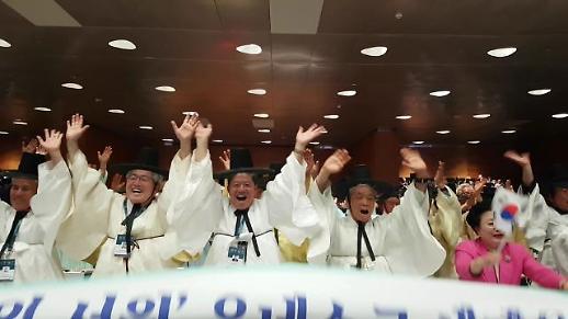 [광화문갤러리]  '한국 서원 9곳' 유네스코 세계유산 등재