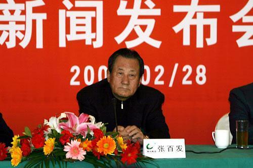 한·중 수교 숨은 공로자 장바이파 前 베이징 부시장 별세
