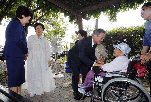 여가부, 일본군 위안부문제 연구소 손 놨나...소장 9개월째 공석