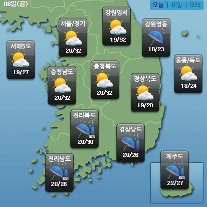 [기상청 날씨예보] 창원·거제 등 경남·전라·제주도 비, 서울·경기·강원은 폭염특보