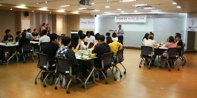한국폴리텍대학 남인천캠퍼스  듀얼공동훈련센터 ,일학습병행 학습근로자 간담회 개최