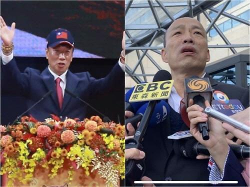 막 오른 대만 대선 레이스... 국민당 후보 선출 일정 돌입