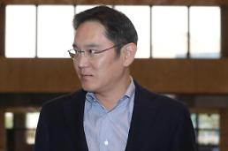 .韩半导体材料库存告急 三星李在镕赴日急商对策.