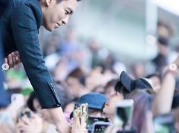 .Discharged BIGBANG member TOP promises to repay for disappointment.