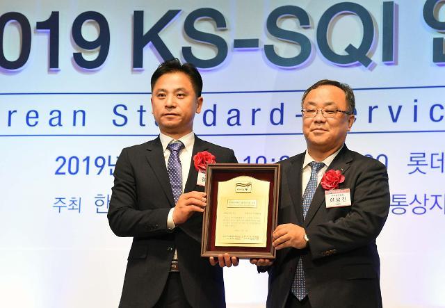 홈플러스, 한국서비스품질지수 4년 연속 1위