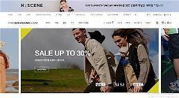 .韩时装企业汉纤与百联集团携手 向中国市场发起进军.