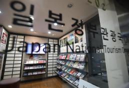 .赴日韩国游客数量8年来或将首次减少.