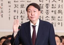 .韩检察总长被提名人听证会.