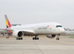 """.扩大股票总数的韩亚航空,出售工作""""速度""""."""